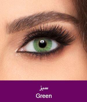 خرید لنز سبز برند فرشلوک کالرز