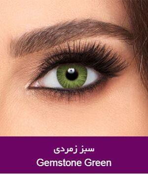 FreshLook CB gemstone green lens