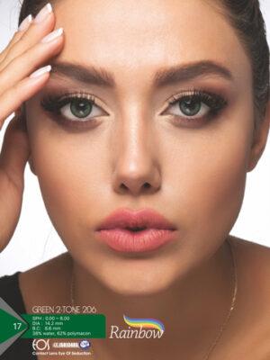 خرید لنز رنگی رینبو گرین 206 -تن2